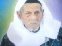 abu-ibrahim-woila