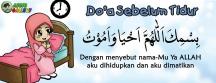 doa-sebelum-tidur1